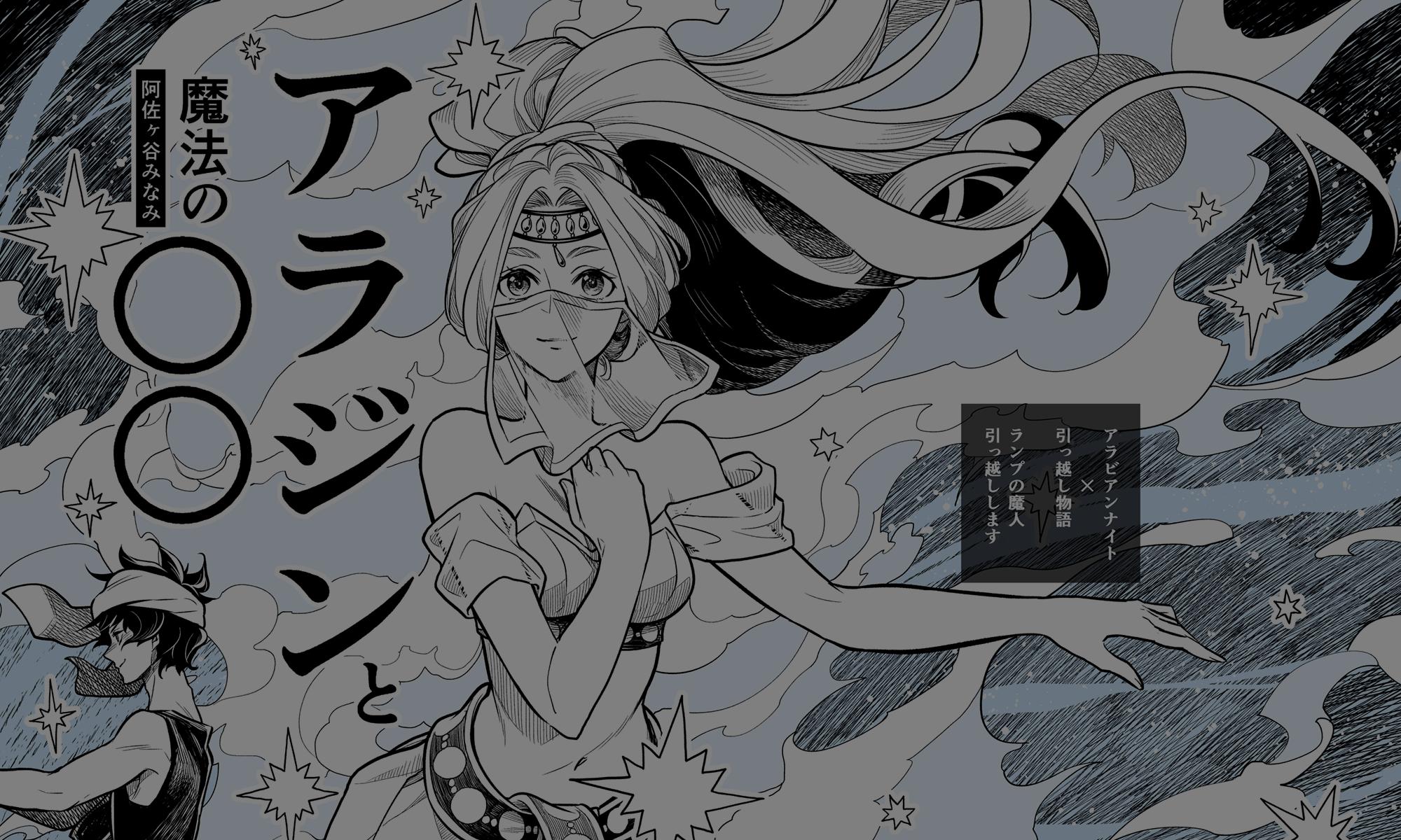 阿佐ヶ谷みなみ.com